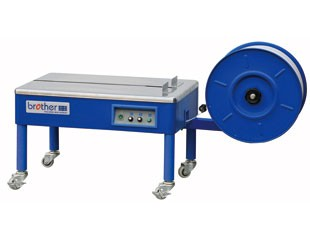 SM06L Strapping Machine