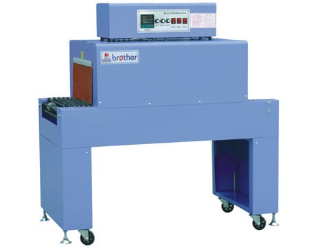 BSD400B Shrink Packager